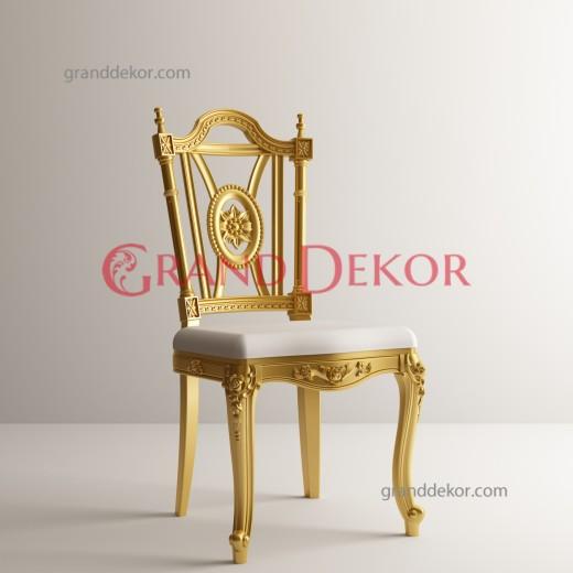 Azer Deluxe