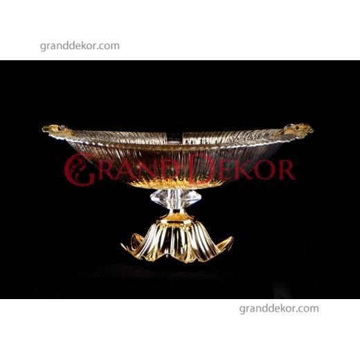 Kuzey Yıldızı Gondol Altın