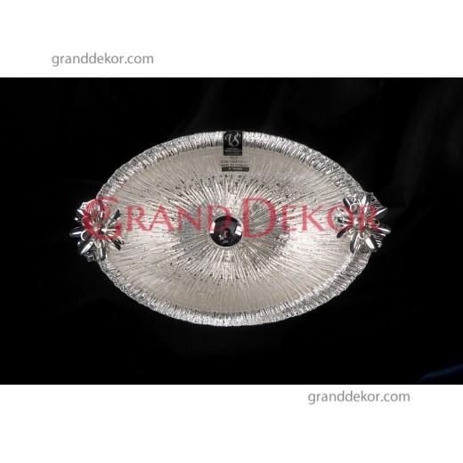 Kuzey Yıldızı Gondol Gümüş