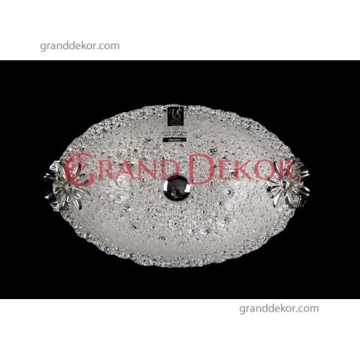 Pırlanta Gondol Gümüş